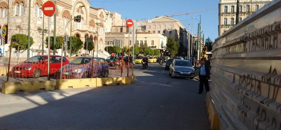 Συνάντηση με τον Δήμαρχο Πειραιά για θέματα επικαιρότητας