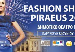 Μια ξεχωριστή βραδιά μόδας και λάμψης «Fashion Show Piraeus 2018»