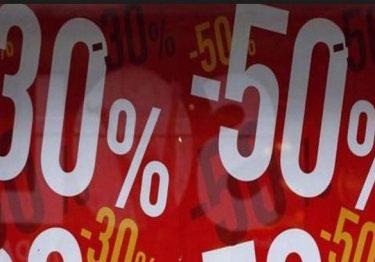 Περιορισμένες οι πωλήσεις κατά την διάρκεια των καλοκαιρινών εκπτώσεων