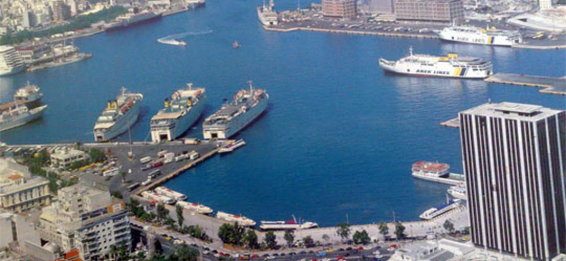 «Piraeus from home»