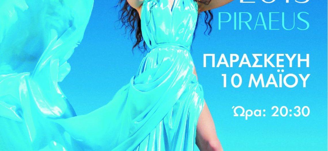 Fashion Show Piraeus 2019
