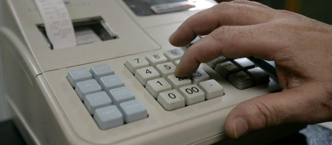 Απόσυρση ταμειακών μηχανών