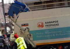 Οδηγίες από το Δήμο Πειραιά για την προστασία της δημόσιας υγείας
