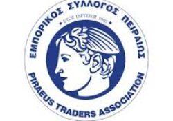 Ο ΕΣΠ ζητά πρόγραμμα στήριξης του Λιανεμπορίου