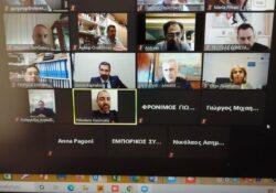 Διαδικτυακή συνάντηση ΕΣΠ με τον Δήμαρχο Πειραιά κ. Γ. Μώραλη
