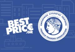 Συνεργασία Εμπορικού Συλλόγου Πειραιώς με το BestPrice.gr για την ψηφιακή ανάπτυξη των καταστημάτων-μελών του ΕΣΠ